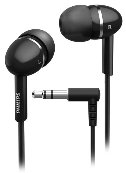 наушники Philips SHE1450 black